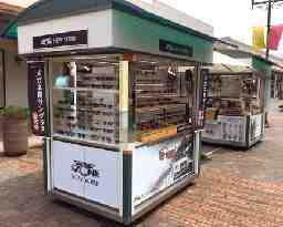 IZONE NEW YORK(アイゾーンニューヨーク) 神戸三田プレミアムアウトレット店