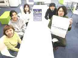 日本コンセントリクス株式会社 錦糸町事業所