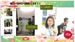 日本コンセントリクス株式会社 うるま事業所