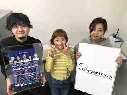 日本コンセントリクス株式会社 広島八丁堀事業所
