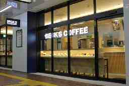 ベックスコーヒーショップ西日暮里店