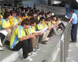 JFE東日本ジーエス株式会社 川崎市中原区の競技場