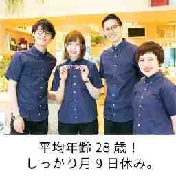 JINS エスパル福島店