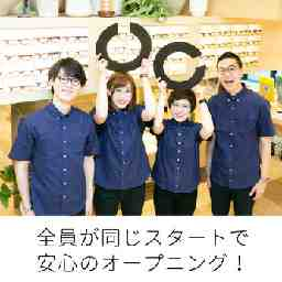 JINS SAKURA MACHI Kumamoto店