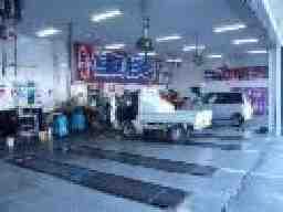 オートバックス 浜松名塚店