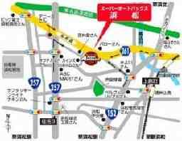 スーパーオートバックス 浜松店