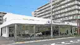 Nerima BMW