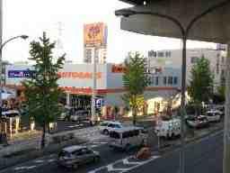 オートバックス 東名インター店