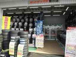 オートバックス 豊川店