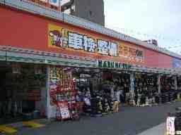 オートバックス 鳴海店