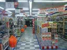 オートバックス 鹿児島国分店