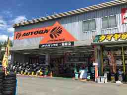 オートバックス 城陽店