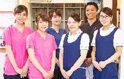 医療法人社団 郁栄会 寒竹歯科医院