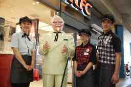 KFC千里丘店