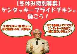 KFC桐生広沢店
