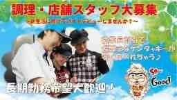 KFCイトーヨーカドー新宿富久店