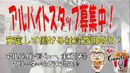 KFCヨークフーズ新宿富久店