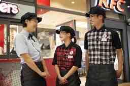 KFC西友二俣川店