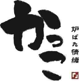 株式会社 オーイズミフーズ 炉ばた情緒かっこ 仙台西口名掛丁