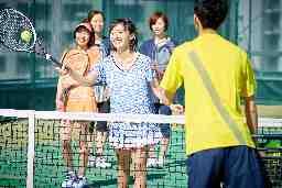 株式会社スポーツクリエイト ザバススポーツクラブ 金沢八景テニススクール