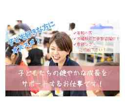 株式会社明日葉 立川市 富士見児童館