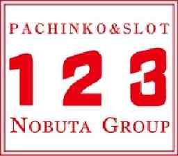 株式会社延田エンタープライズ 123松茂店