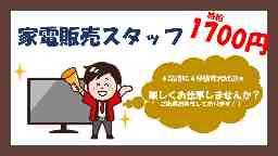 (株)巧 TOKYO OFFICE