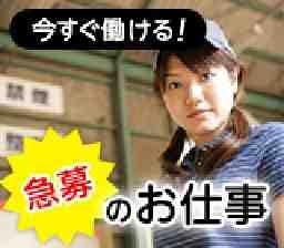 東西(株) 仕事No:[507]sho
