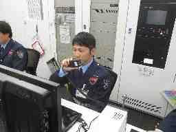 第一総合警備保障株式会社 東京都羽村市神明台