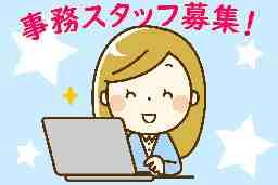 株式会社ビート(大宮支店)