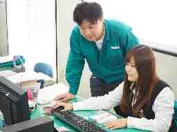 トールエクスプレスジャパン(株) トールエクスプレスジャパン株式会社 関西事務センター