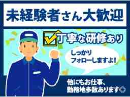 株式会社サーブ・リレイション