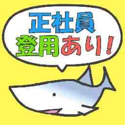 船橋駅 服装自由のアルバイト パート求人情報 インディード バイト