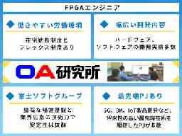 健康 神奈川 保険 機器 電子 電気 組合 県