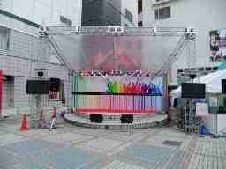 ダスキンレントオール 広島イベントセンター