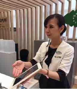 三井不動産商業マネジメント株式会社 ららぽーと柏の葉