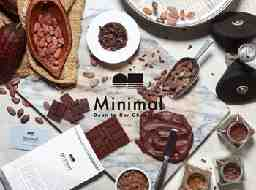 Minimal 銀座店 —Bean to Bar Chocolate専門店—