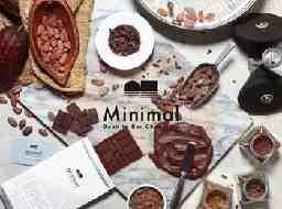 Minimal 富ヶ谷店 —Bean to Bar Chocolate専門店—