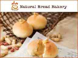Natural Bread Bakery Pasar幕張