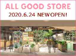 ALL GOOD STORE