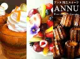 ANNU Kunitachi-Sweets