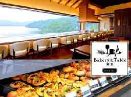 Bakery&Table 箱根