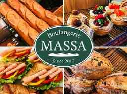 BOULANGERIE MASSA(ブーランジェリー マッサ)