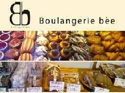 ブーランジュリー ベー(Boulangerie bee)