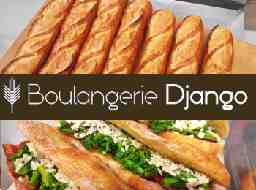 Boulangerie Django(ブーランジェリー ジャンゴ)