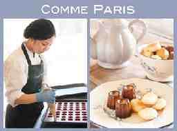 COMME PARIS(コムパリ)