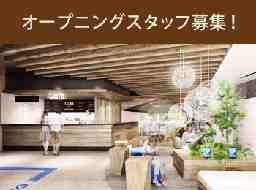 Galaxy Cafe(ギャラクシーカフェ)