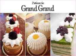 菓子工房 グラングラン