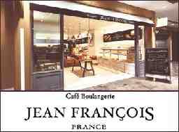 Boulangerie JEAN FRANCOIS ペリエ千葉店