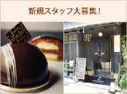 La maison JOUVAUD 京都祇園店